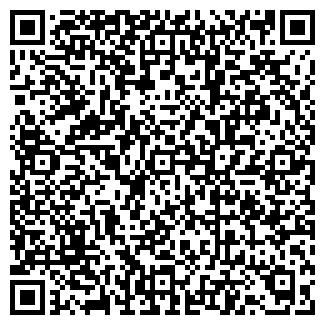 QR-код с контактной информацией организации СТРОЙТЕХМЕТ ООО