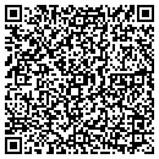 QR-код с контактной информацией организации ЦЕНТРОЛИТ ООО