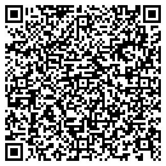 QR-код с контактной информацией организации ЭЛЬФ-Ф ТК ООО