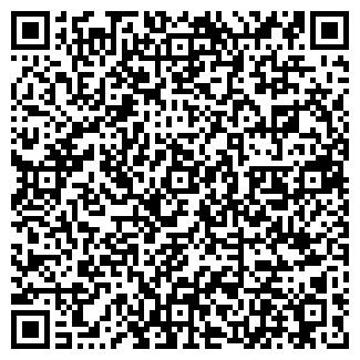 QR-код с контактной информацией организации ООО МИР СНАБЖЕНИЯ