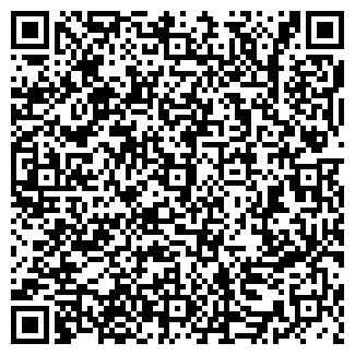 QR-код с контактной информацией организации КОМУС-Р2 ООО