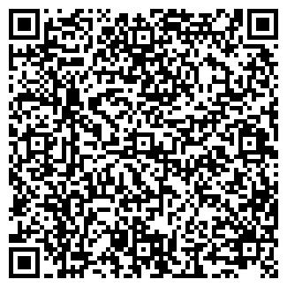 QR-код с контактной информацией организации ООО БЕРЕГ СТОЛИЦА