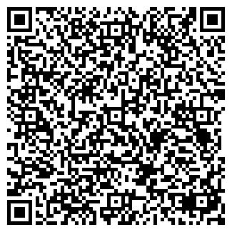QR-код с контактной информацией организации РЕГЕНТ-ТУЛА