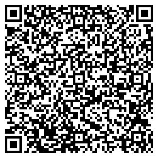 QR-код с контактной информацией организации СПК