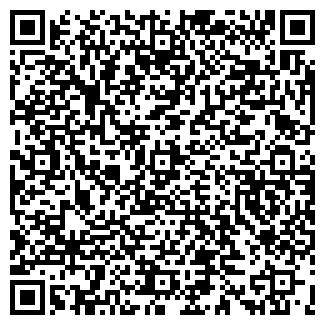 QR-код с контактной информацией организации ООО АПОГЕЙ