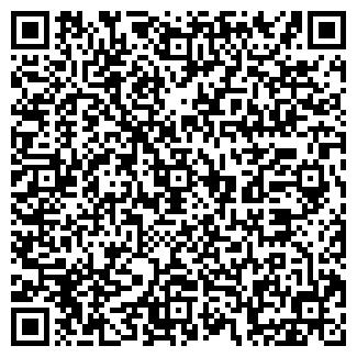 QR-код с контактной информацией организации СЕРВИС УПАКОВ ООО