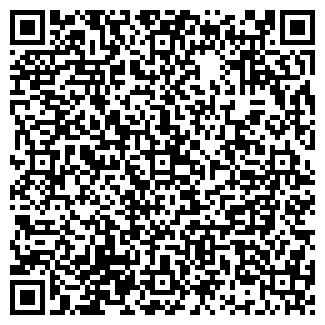 QR-код с контактной информацией организации ТУЛАГОФРОПАК
