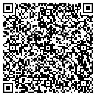 QR-код с контактной информацией организации ООО АГРОИНЖИНИРИНГ