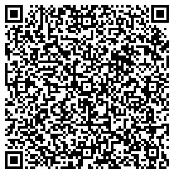 QR-код с контактной информацией организации УРАЛЬСКДОРСТРОЙ АО