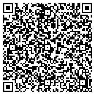 QR-код с контактной информацией организации СПАС-РТИ ООО