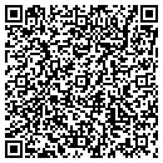 QR-код с контактной информацией организации ПРОМУПАК-ВВК, ООО