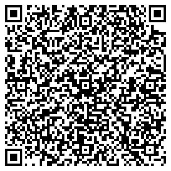 QR-код с контактной информацией организации БЕЗОПАСНЫЙ ТРУД ООО