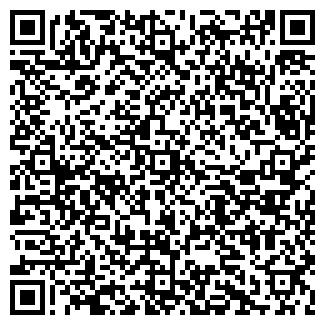 QR-код с контактной информацией организации ТРУБМЕТСЕРВИС ООО