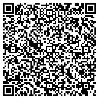 QR-код с контактной информацией организации ПТТЦ ООО