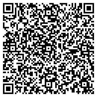 QR-код с контактной информацией организации ТИК-ТАК ООО