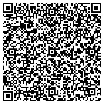 QR-код с контактной информацией организации УРАЛЬСКИЙ ДОМ-ИНТЕРНАТ ОБЩЕГО ТИПА