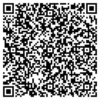 QR-код с контактной информацией организации РОСКОНТАКТ ПКФ ООО