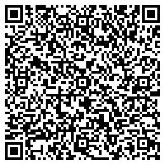 QR-код с контактной информацией организации ДИНАМО, МАГАЗИН, ЗАО