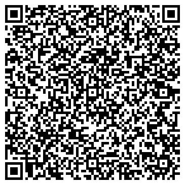 """QR-код с контактной информацией организации ТД """"Времена года"""""""