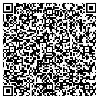 QR-код с контактной информацией организации ООО АККОРД, ТОРГОВЫЙ ДОМ