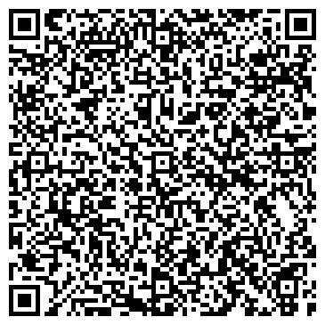 QR-код с контактной информацией организации УРАЛЬСКИЙ КАЗДОРПРОЕКТ, ТОО