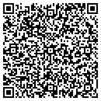 QR-код с контактной информацией организации КУМАНЕЕВА Е.О.