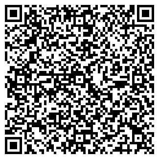 QR-код с контактной информацией организации МОДЕРН ПЛЮС