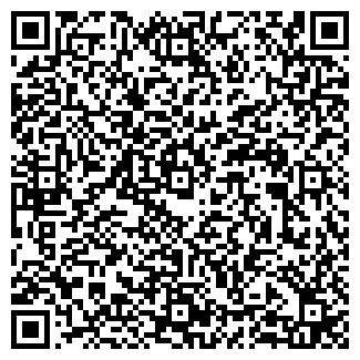 QR-код с контактной информацией организации ПРЕСТО