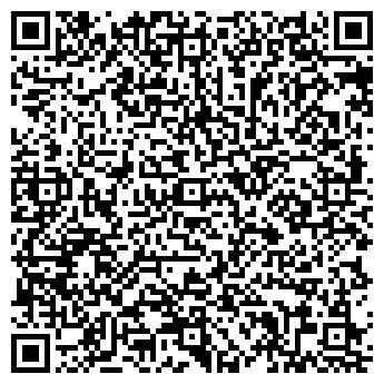 QR-код с контактной информацией организации ООО ВИПТАН, ТОРГОВЫЙ ДОМ