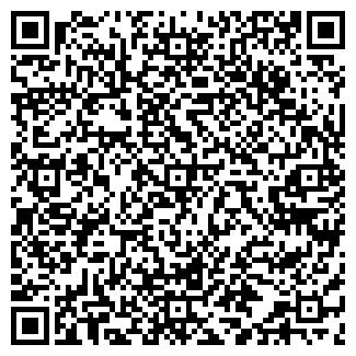 QR-код с контактной информацией организации ООО ДЭНВО, КОМПАНИЯ