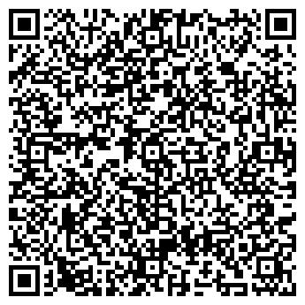 QR-код с контактной информацией организации УРАЛЬСКМАЗСЕРВИС ТОО