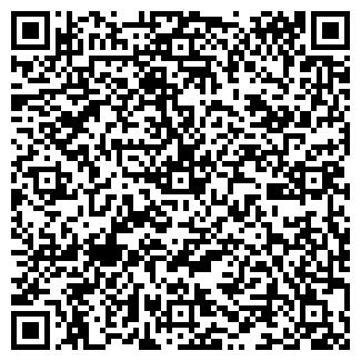 QR-код с контактной информацией организации АВЕСТА ФК