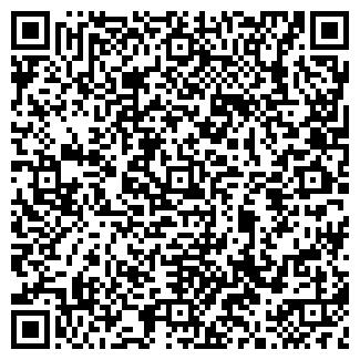 QR-код с контактной информацией организации ЭНЕРГОПОЛИС
