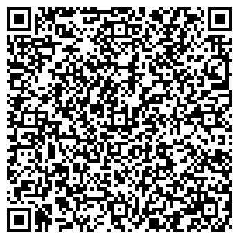 QR-код с контактной информацией организации БЭСТ-КОМФОРТ МЕБЕЛЬНЫЙ САЛОН