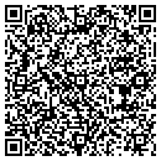 QR-код с контактной информацией организации БЕНЕРИФ