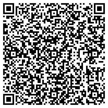 QR-код с контактной информацией организации БЭСТ ОЙЛ КОМПАНИЯ ООО