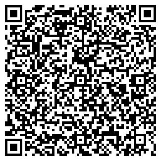QR-код с контактной информацией организации БЭСТ-КОМФОРТ ООО