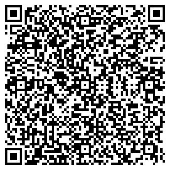 QR-код с контактной информацией организации ГЕЛИОС ФИРМА ООО