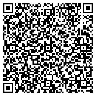 QR-код с контактной информацией организации ПРОФИТ ЗАО