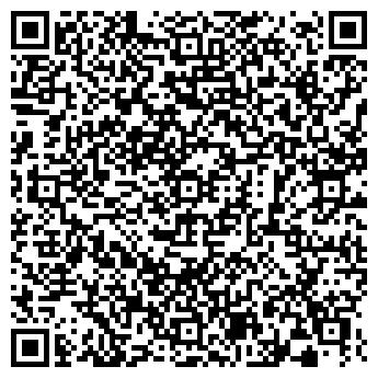 QR-код с контактной информацией организации УРАЛЬСКОБЛГАЗ АО
