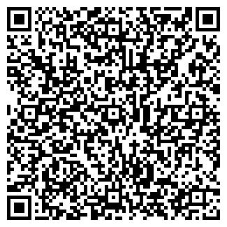 QR-код с контактной информацией организации УНИТЭК ООО