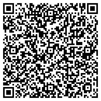 QR-код с контактной информацией организации ООО ЛЮДМИЛА, МАГАЗИН