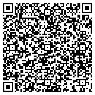 QR-код с контактной информацией организации ООО СИРЕНА