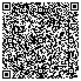 QR-код с контактной информацией организации СТРОЙХОЗИНСТРУМЕНТ ООО