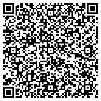 QR-код с контактной информацией организации ООО ПОЛИС-3