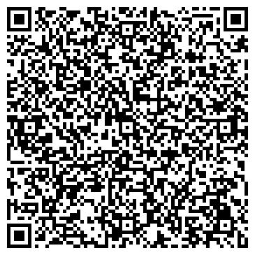 QR-код с контактной информацией организации УРАЛЬСКОЕ ПРЕДПРИЯТИЕ ВОДНЫХ ПУТЕЙ РКП