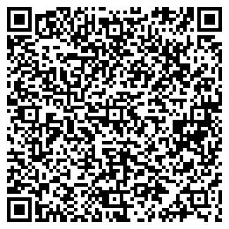 QR-код с контактной информацией организации РУССКАЯ СТАРИНА