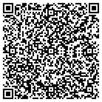 QR-код с контактной информацией организации ООО СИТИ-СЕРВИС