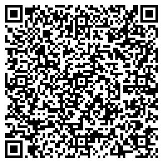 QR-код с контактной информацией организации ОМЕЛА, МАГАЗИН