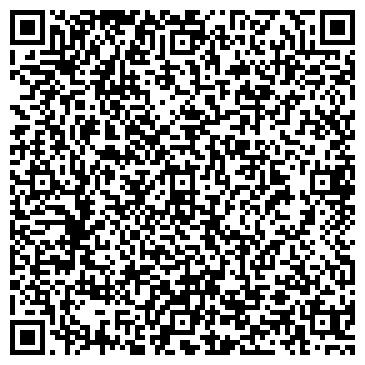 """QR-код с контактной информацией организации ООО """"Гигиена Сервис"""""""